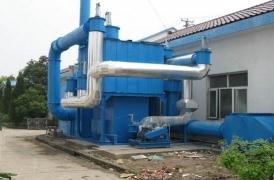 催化燃烧处理设备