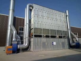 枣庄废气处理设备